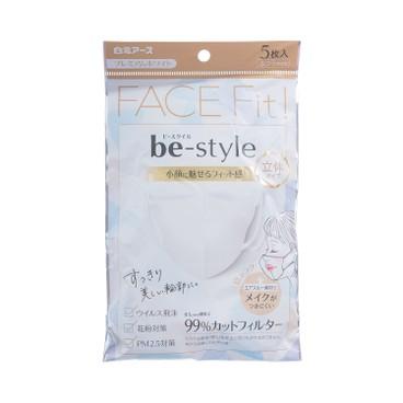 白元 - Be-Style 立體小顏口罩 (白色) - 5'S