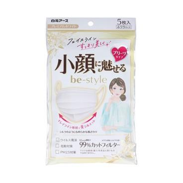 HAKUGEN - Be-Style Pleat Type Mask Premium White (M Size) - 5'S