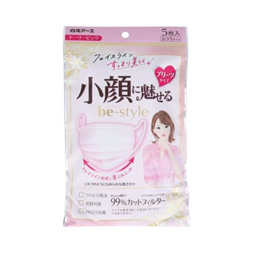 HAKUGEN - Be-Style Pleat Type Mask Premium Dolly Pink (M Size) - 5'S