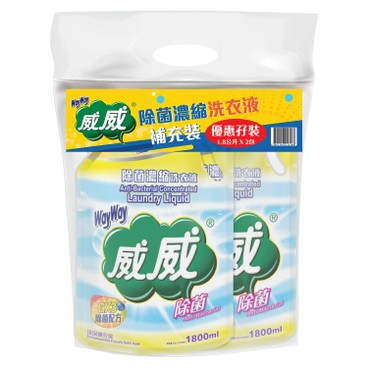 WAYWAY - ANTI-BACTERIAL CONCENTRATED LAUNDRY LIQUID REFILL (TWIN PACK) - 1.8LX2