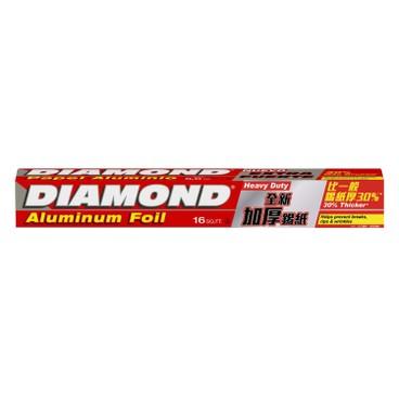 鑽石 - 加厚錫紙 - 16FT