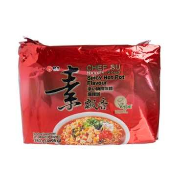 WEI LIH - Hot Spicy Soup Flavour Instant Noodle - 95GX4