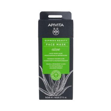 APIVITA - Express Beauty Moisturizing Mask with Aloe - 8MLX12