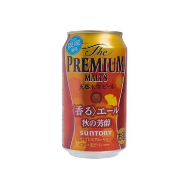 三得利啤酒 - 秋之芳醇 - 啤酒(秋季限定) - 350ML