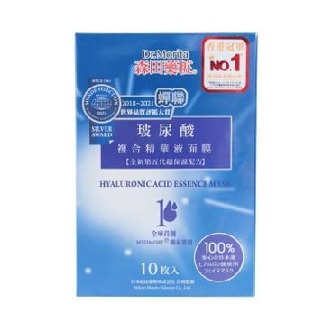 森田藥粧 - 玻尿酸複合精華液面膜 - 10'S
