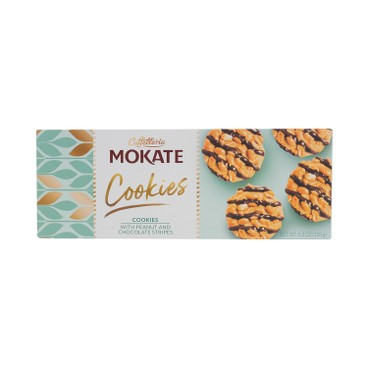 MOKATE - Cookies with peanut and chocolate stripes - 150G