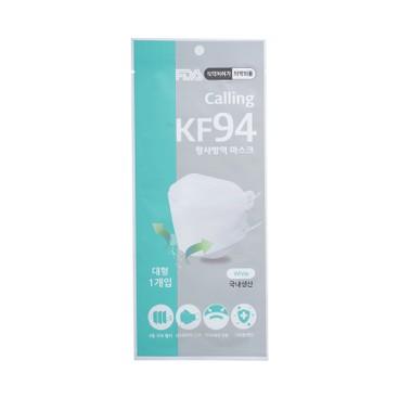 CALLING - KF94 成人口罩 - 1'S