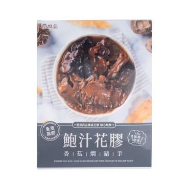 尚品 - 鮑汁花膠冬菇燜豬手 - 340G