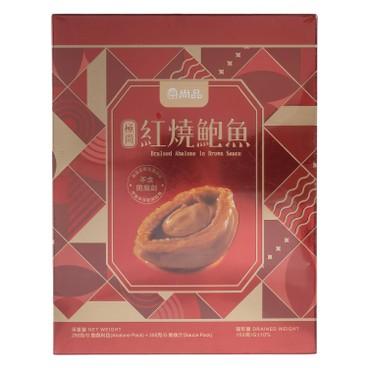 尚品 - 極尚紅燒鮑魚(4隻裝) - 450G