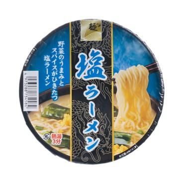 Sunaoshi - 鹽湯拉麵 - 79G