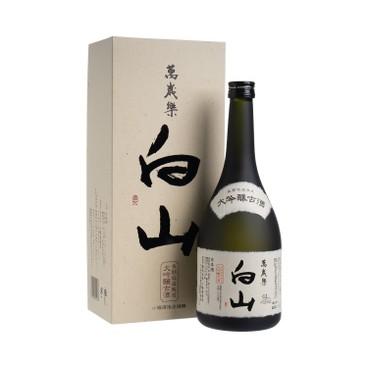 萬歳楽 - 白山 大吟醸古酒 桐箱仕様 - 720ML