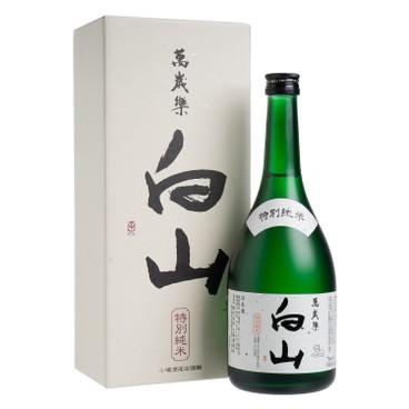 萬歳楽 - 白山 特別純米 化粧箱入 - 720ML