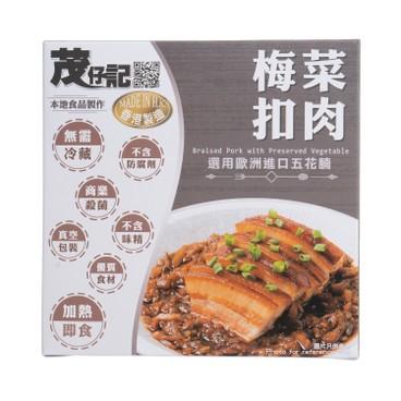 茂仔記 - 梅菜扣肉 - 300G