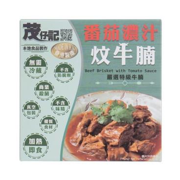 茂仔記 - 番茄濃汁炆牛腩 - 270G