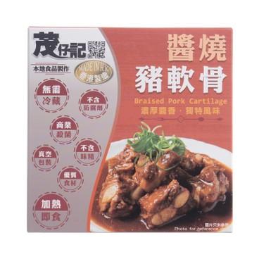 茂仔記 - 醬燒豬軟骨 - 270G