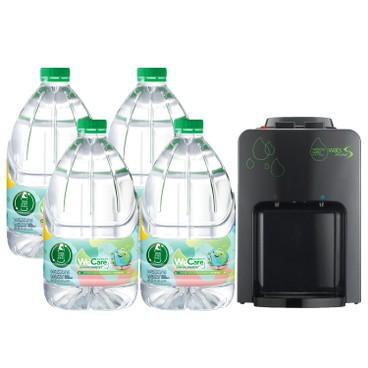 屈臣氏 - 溫熱水機連蒸餾水(黑色) - SET