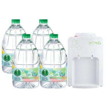 屈臣氏 - 溫熱水機連蒸餾水(白色) - SET