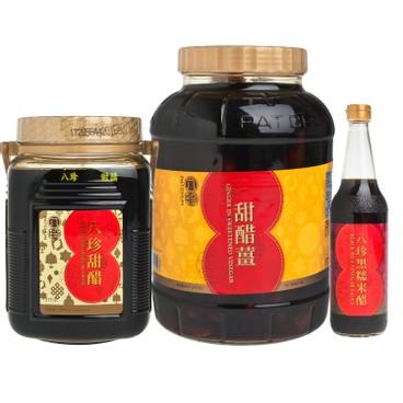八珍 - 皇牌甜醋薑套裝 - SET