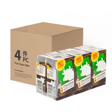 VITA 維他 - 低糖朱古力牛奶-原箱 - 250MLX6X4