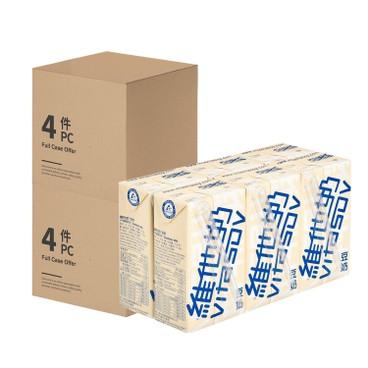 VITASOY - Soya Bean Milk - 250MLX6X4X2