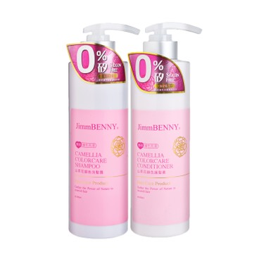 JIMMBENNY BY CHOI FUNG HONG - (SILICON-FREE)CAMELLIA COLORCARE HAIR CARING BUNDLE SET - SET