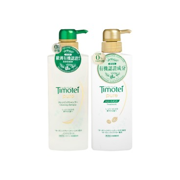 TIMOTEI - Pure Treatment Hair Care Set - 500GX2