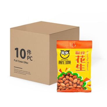 WIZARD - Crunchy Peanut - 35GX10