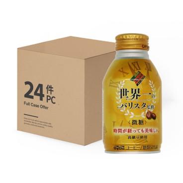DYDO - Blended Black Coffee Low Sugar case Offer - 260GX24