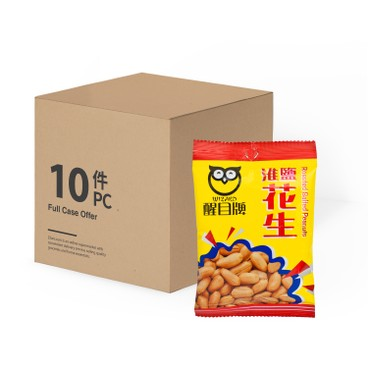 WIZARD - Roasted Salted Peanuts - 35GX10