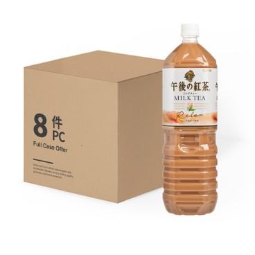 麒麟 - 午後紅茶-奶茶-原箱 - 1.5LX8