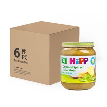 HIPP - Organic Cream spinach With Potatoes Bundle - 125GX6