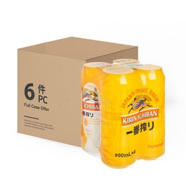 麒麟 - 一番搾啤酒 (巨罐裝)-原箱 - 500MLX4X6