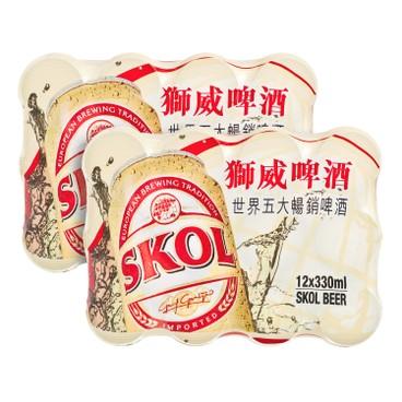 SKOL - Beer full Case - 330MLX12X2