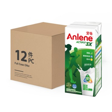 ANLENE - Uht High Calcium Low Fat Milk case Offer - 1LX12