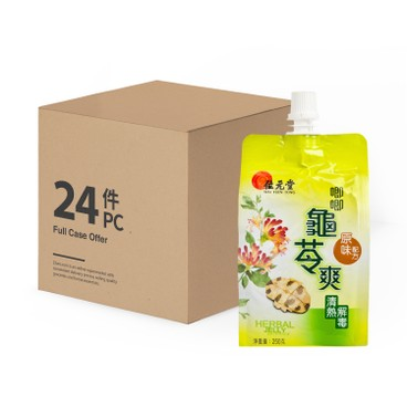 WAI YUEN TONG - Hebal Jelly Beverage case Offer - 250GX24