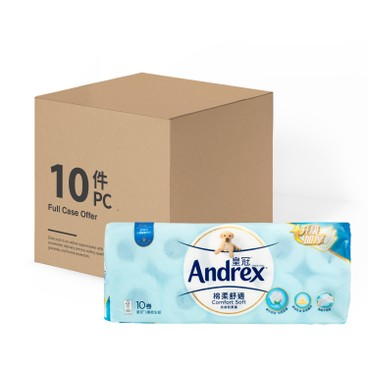 ANDREX - Comfort Soft Toilet Roll - 10'SX10