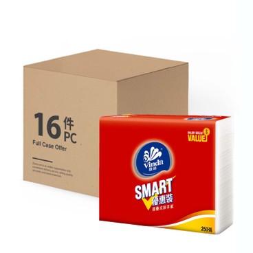 VINDA - SMART M-FOLD PAPER TOWEL(FULL CASE) - 250'SX16