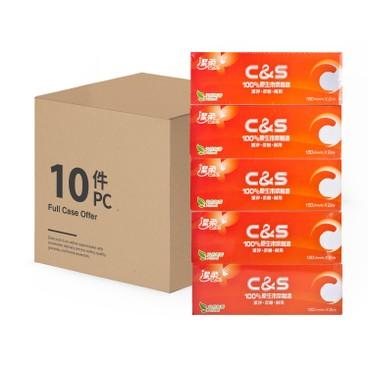 C&S - ULTRA BOX TISSUE(FULL CASE) - 5'SX10