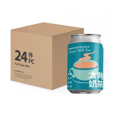 TAI HING - Hong Kong Style Milk Tea case - 250MLX24