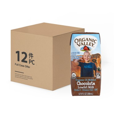 ORGANIC VALLEY - Organic 1 Milkfat Chocolate Lowfat Milk case - 200MLX12