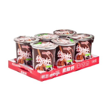 MEIJI - Set yan Yan chocolate - 25GX6