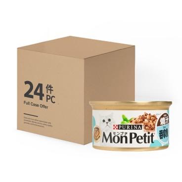 MON PETIT - Regular Grilled Tuna Fst Case - 85GX24