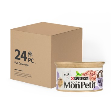 MON PETIT - 至尊 - 燒汁三文魚及蝦 - 原箱 - 85GX24