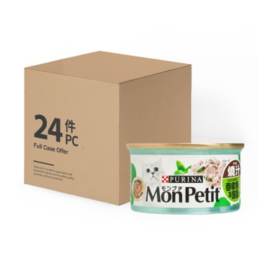MON PETIT - 至尊 - 吞拿魚及菠菜 - 原箱 - 85GX24