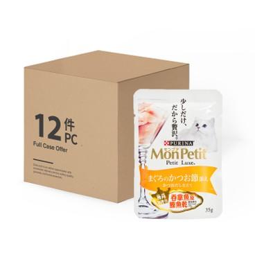 MON PETIT - 極尚料理包 - 嚴選吞拿魚及鰹魚乾 - 原箱 - 35GX12