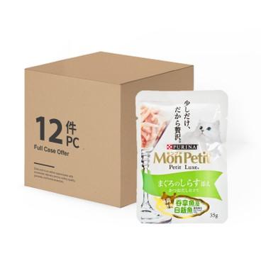 MON PETIT - 極尚料理包 - 嚴選吞拿魚及白飯魚 - 原箱 - 35GX12