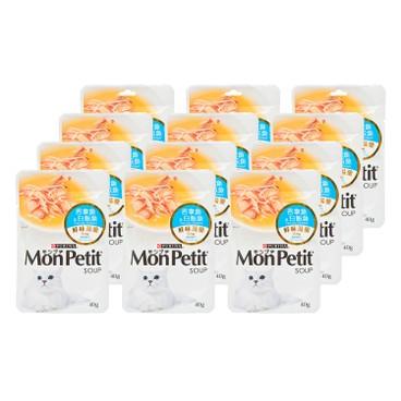 MON PETIT - 鮮味湯羹 - 吞拿魚及白飯魚 - 40GX12