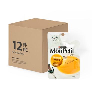 MON PETIT - 極尚純湯 - 雙魚鮮味 - 原箱 - 40GX12