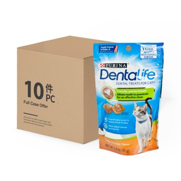 DENTALIFE - 潔齒貓餅 - 雞肉口味 - 原箱 - 1.8OZX10