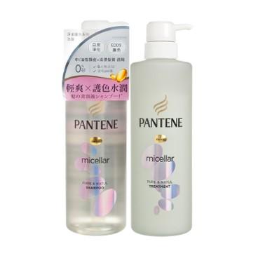 潘婷 - MICELLAR凈澈護色洗髮套裝 - 500ML+500G